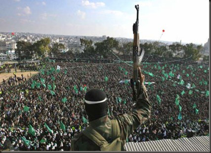 hebrew word for violence is Hamas