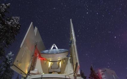 Ariz Radio Telescope