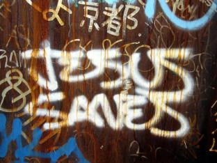 Jesus Saves Graffity